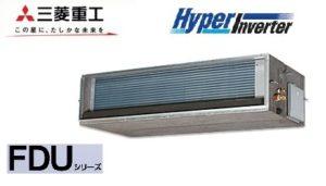 三菱重工 HyperInverterシリーズ 高静圧ダクト形 4馬力 シングル 三相200V ワイヤード 標準省エネ 業務用エアコン