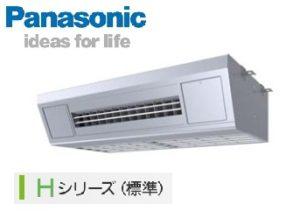 パナソニック Hシリーズ 高温吸込み対応天吊形厨房用エアコン 4馬力 シングル 三相200V ワイヤード 標準省エネ 業務用エアコン