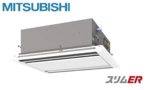 三菱電機 スリムERシリーズ 天井カセット2方向 1.5馬力 シングル 単相200V ワイヤード 標準省エネ 業務用エアコン