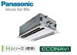 パナソニック Hシリーズ エコナビ 2方向天井カセット形 3馬力 シングル 三相200V ワイヤード 標準省エネ 業務用エアコン