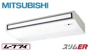 三菱電機 スリムERシリーズ 天吊形 2.3馬力 シングル 単相200V ワイヤード 標準省エネ ムーブアイ 業務用エアコン