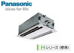 パナソニック Hシリーズ 2方向天井カセット形 4馬力 シングル 三相200V ワイヤード 標準省エネ 業務用エアコン