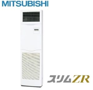 三菱電機 スリムZRシリーズ 床置形 2馬力 シングル 単相200V ワイヤード 超省エネ 業務用エアコン