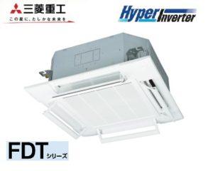 三菱重工 業務用エアコン HyperInverter 天井カセット4方向 ホワイトパネル 1.5馬力 シングル 標準省エネ 三相200V ワイヤード