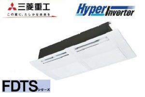 三菱重工 HyperInverterシリーズ 天井カセット1方向 1.5馬力 シングル 三相200V ワイヤード 標準省エネ 業務用エアコン