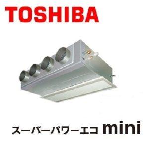 東芝 スーパーパワーエコminiシリーズ 天井埋込ビルトイン 3馬力 シングル 単相200V ワイヤード 標準省エネ 業務用エアコン