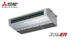 三菱電機 スリムERシリーズ 厨房用天吊形 5馬力 シングル 三相200V ワイヤード 標準省エネ 業務用エアコン