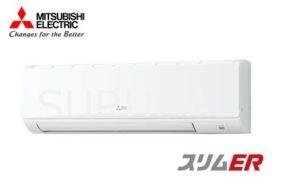 三菱電機 スリムERシリーズ 壁掛形 1.5馬力 シングル 三相200V ワイヤレス 標準省エネ 業務用エアコン