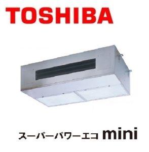 東芝 スーパーパワーエコminiシリーズ 厨房用天井吊形 5馬力 シングル 三相200V ワイヤード 標準省エネ 業務用エアコン