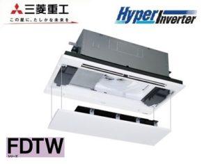 三菱重工 HyperInverterシリーズ 天井カセット2方向 3馬力 シングル 単相200V ワイヤード 標準省エネ ラクリーナパネル 業務用エアコン