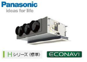パナソニック Hシリーズ エコナビ 天井ビルトインカセット形 3馬力 シングル 三相200V ワイヤード 標準省エネ 業務用エアコン