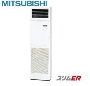 三菱電機 スリムERシリーズ 床置形 2馬力 シングル 三相200V ワイヤード 標準省エネ 業務用エアコン