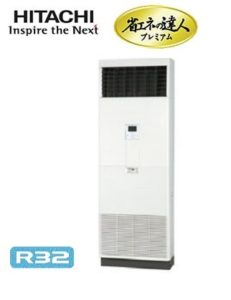 日立 省エネの達人プレミアムシリーズ ゆかおき 床置形 2馬力 シングル 単相200V ワイヤード 冷媒R32 超省エネ 業務用エアコン