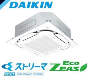 ダイキン 業務用エアコン EcoZEAS 天井カセット4方向 S-ラウンドフロー ストリーマZEAS 1.5馬力 シングル 標準省エネ 三相200V ワイヤード