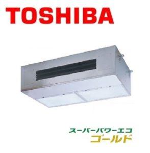 東芝 スーパーパワーエコゴールドシリーズ 厨房用天井吊形 5馬力 シングル 三相200V ワイヤード 標準省エネ 業務用エアコン