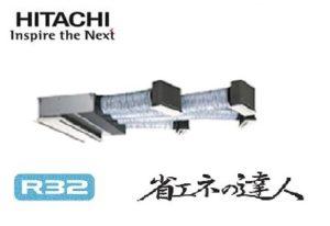 日立 省エネの達人シリーズ ビルトイン 2.5馬力 シングル 三相200V ワイヤード 冷媒R32 標準省エネ 業務用エアコン