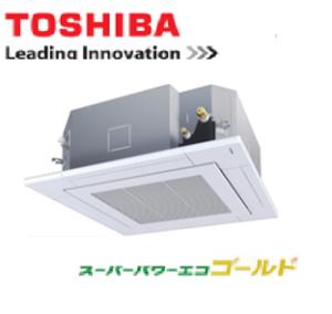 東芝 業務用エアコン スーパーパワーエコゴールド 天井カセット4方向 6馬力 シングル 標準省エネ  冷媒R32
