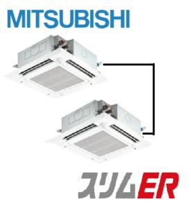 三菱電機 業務用エアコン スリムER 天井カセット4方向 ムーブアイ 10馬力 同時ツイン 標準省エネ 冷媒R32