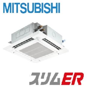三菱電機 業務用エアコン スリムER 天井カセット4方向 ムーブアイ 6馬力 シングル 標準省エネ  冷媒R32