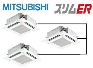 三菱電機 業務用エアコン スリムER 天井カセット4方向 8馬力 同時トリプル 標準省エネ 三相200V ワイヤード 冷媒R32