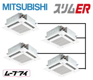三菱電機 業務用エアコン スリムER 天井カセット4方向 ムーブアイ 10馬力 同時フォー 標準省エネ 三相200V ワイヤード 冷媒R32