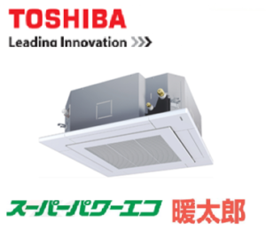 東芝 業務用エアコン スーパーパワーエコ暖太郎 天井カセット4方向 6馬力 シングル 寒冷地用 ワイヤレス 冷媒R32